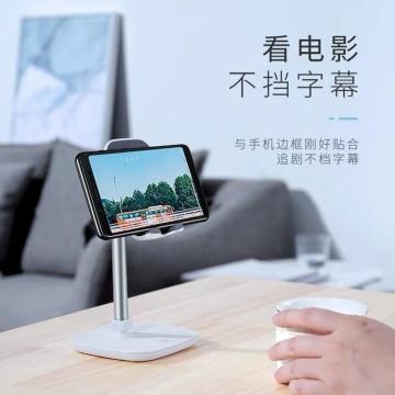 Giá đỡ XUNDD (smartphone và tablet)